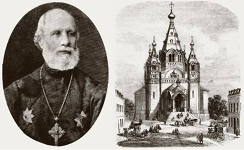 Русская церковь в Франции